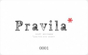 Портфолио-Изготовление пластиковых карт
